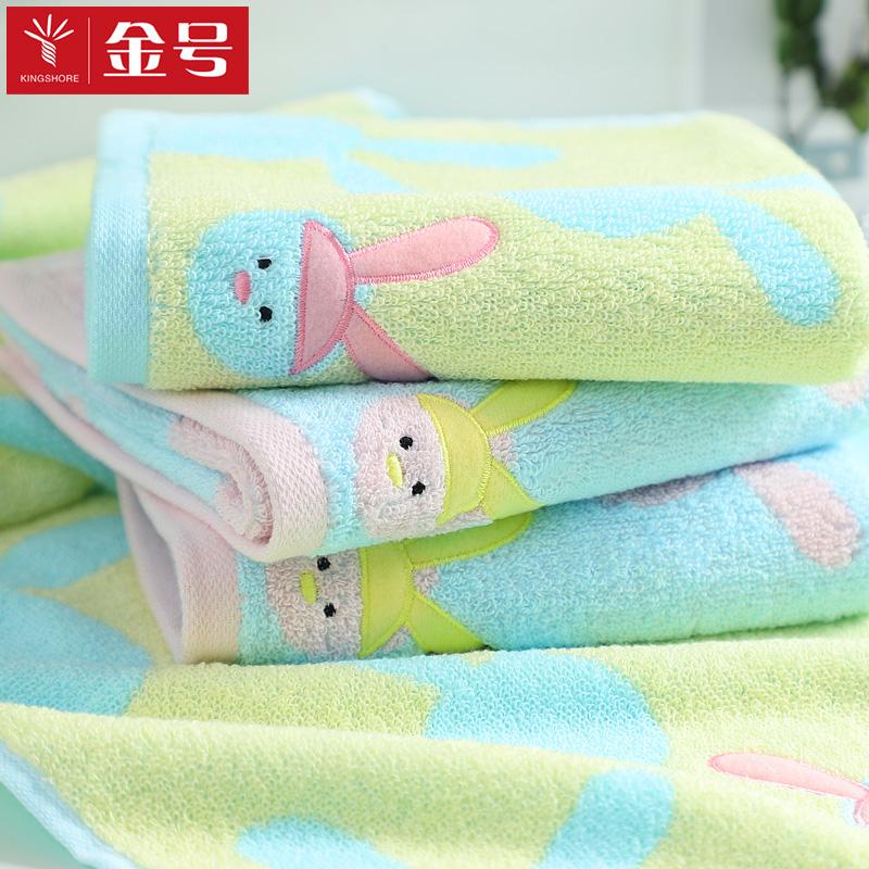 4条装 金号毛巾纯棉吸水洗脸家用女成人男全棉加厚柔软加大