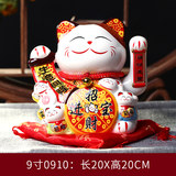 Lucky cat electric hand shake large decoration lucky fortune into treasure fortune cat home store cashier opening gift