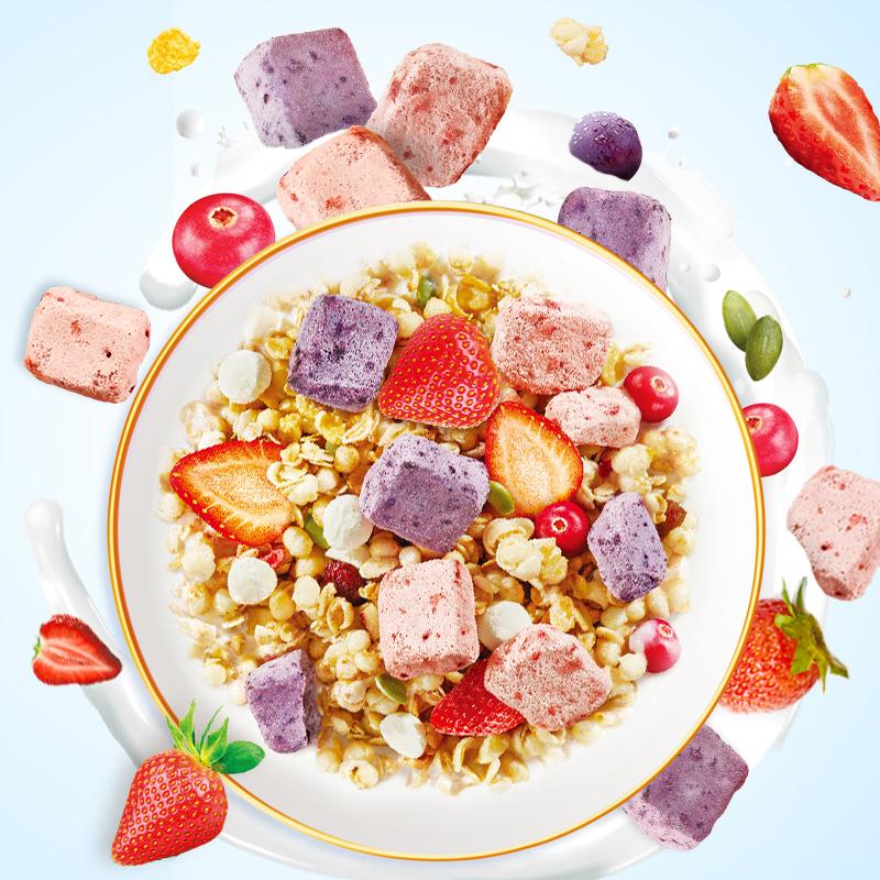 家乐氏酸奶果粒水果坚果燕麦片即食冲饮谷物早餐营养代餐食品380g