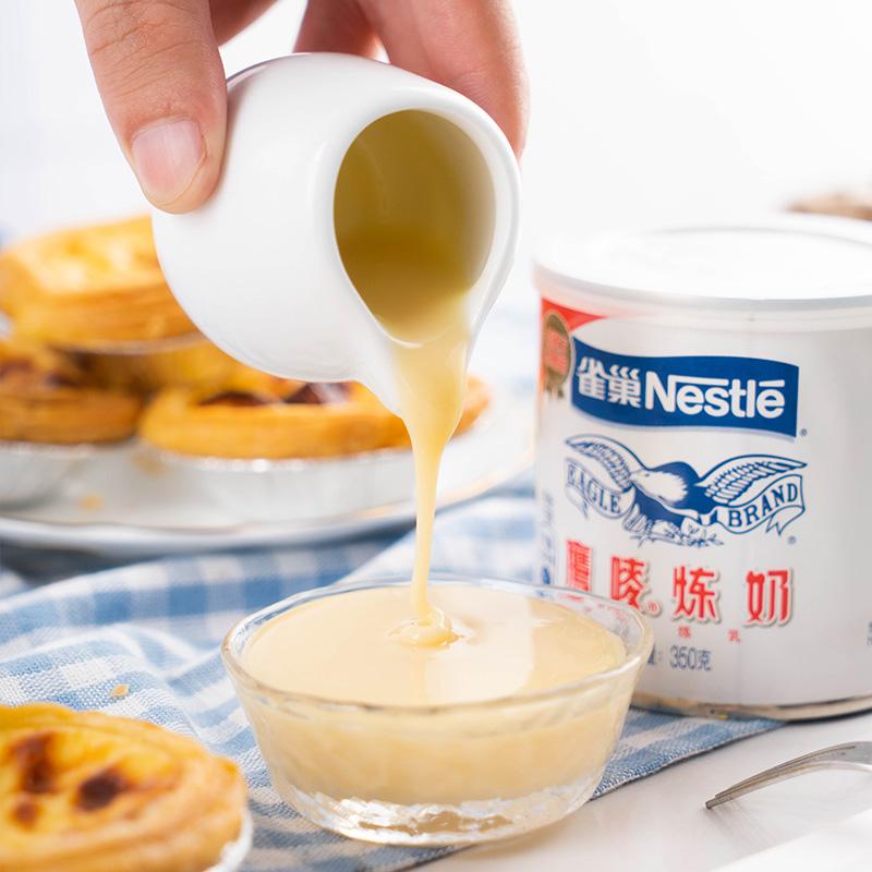 雀巢炼乳鹰唛炼奶家用甜点蛋挞烘焙原料奶茶店专用材料350g小包装