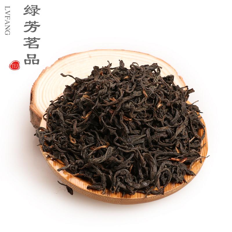 绿芳春茶新茶福建特级正山小种铁盒装茶叶红茶 礼包盒装150g*2盒