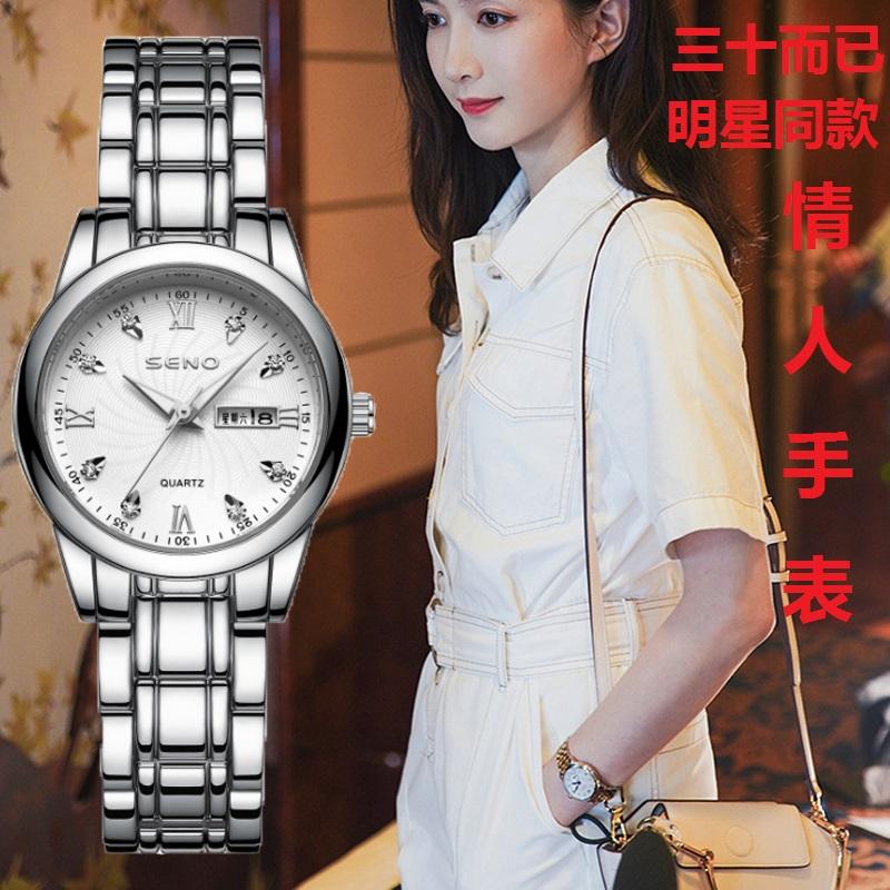 三十而已江疏影王曼妮钟晓芹同款手表女简约气质高级感手表女学生