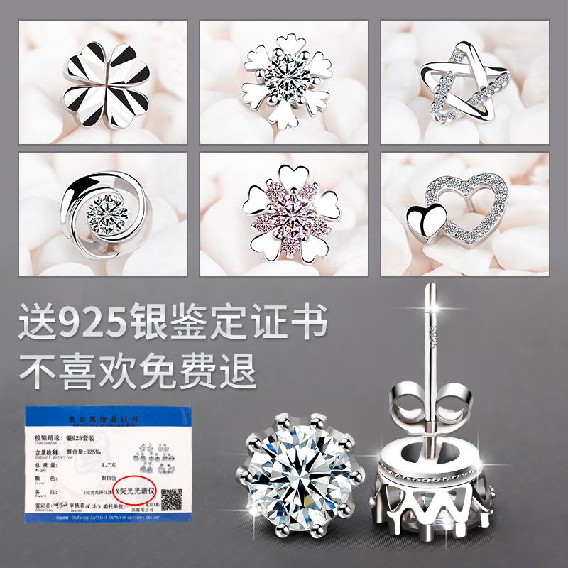 S925银一周耳钉耳环女气质韩国个性创意简约纯礼盒组合套装耳饰坠