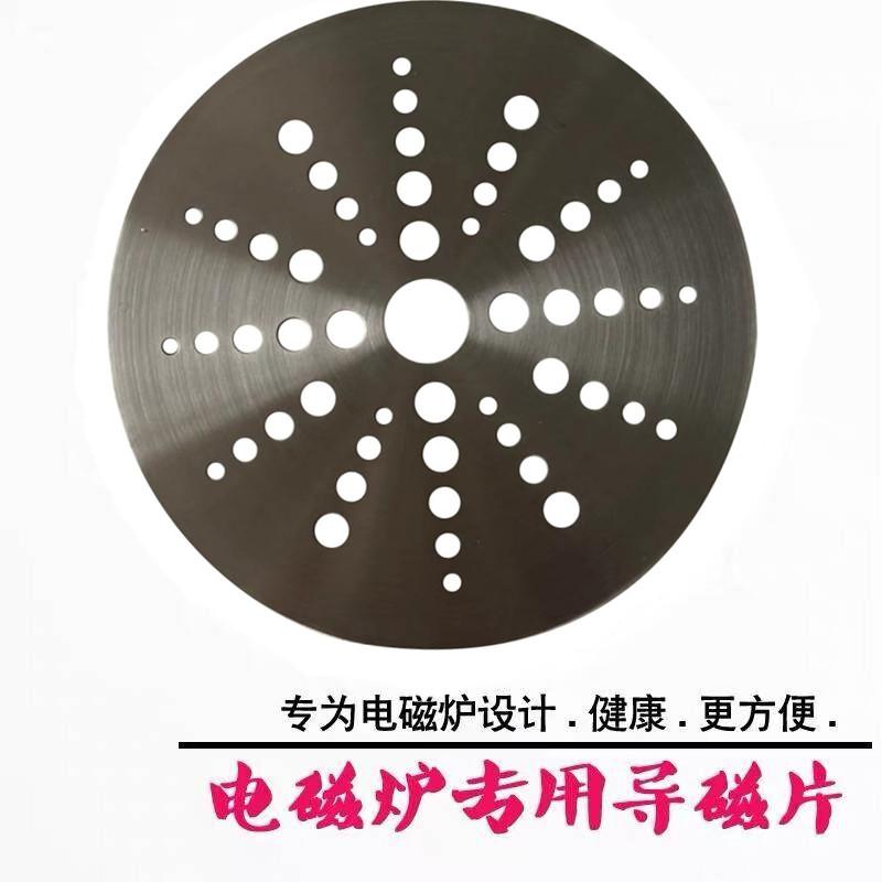 包郵電磁爐砂鍋導熱片陶瓷煲燉鍋玻璃鍋石鍋不鏽鋼導磁墊導熱板片
