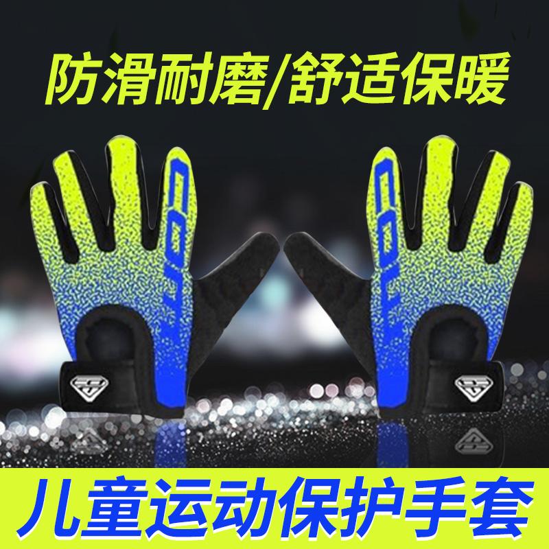 COM SPORT儿童平衡车滑步车骑行比赛运动装备护具秋冬款长指手套
