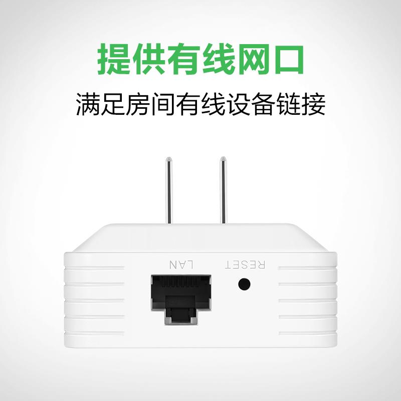 【0元下单 满意付款】华为无线wifi信号增强器中继放大扩展器家用路由穿墙接收扩大网络 wifi信号扩大器