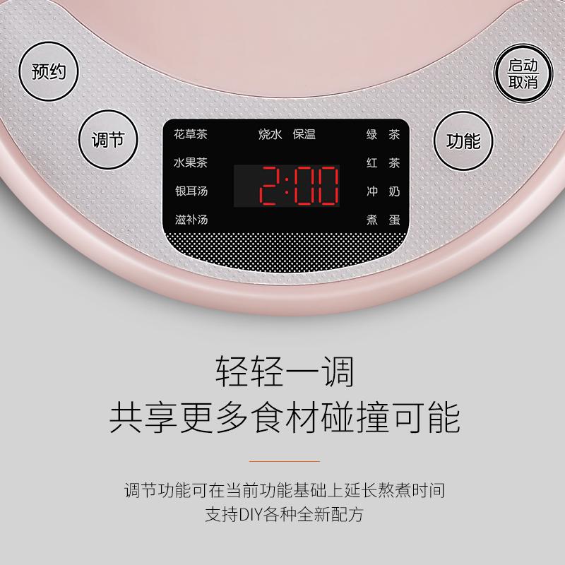 九阳养生壶家用多功能花茶壶玻璃电热烧水壶全自动黑茶煮茶器小型