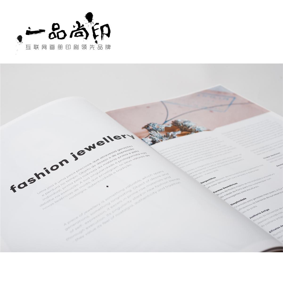 宣传册印刷画册定制样本可用特种纸艺术纸打印公司企业产品目录
