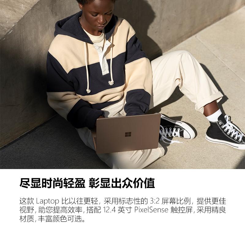 苏宁 PC 新款学生轻薄 2020 笔记本电脑商务办公 i5 英寸十代 12.4 Go Laptop Surface 微软 Microsoft 期免息 24