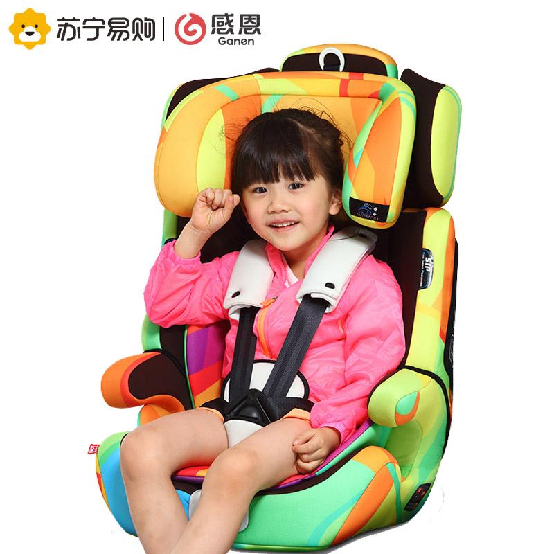 感恩儿童安全座椅阿瑞斯车载用isofix接口9月-12岁