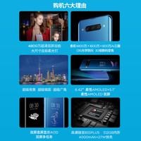 【享24期免息】nubia/努比亚Z20 双面屏电竞游戏骁龙855Plus全网通官方旗舰正品智能4G手机努比亚z20 努比亚x (¥2799)