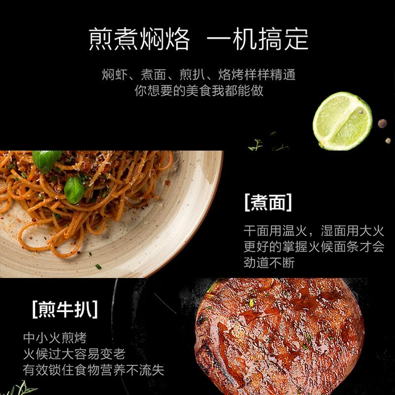 电火锅电煮锅电饼铛分体式分离式家用大容量韩式多功能 美