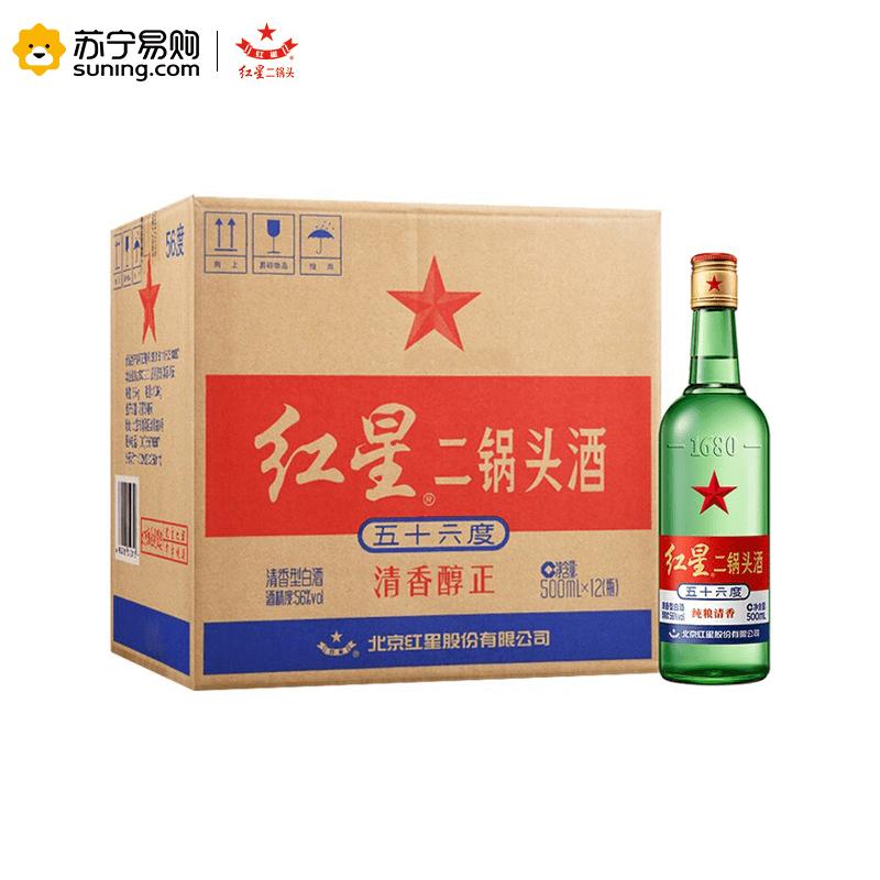 高度白酒 清香型 整箱装 瓶 12 500mL 度 56 红星二锅头 北京