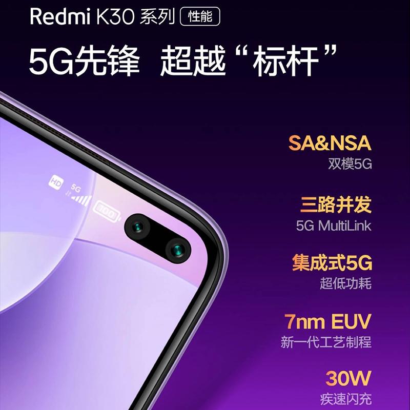 手机 5g redmik30 k30 系列智能游戏学生手机小米官方旗舰官网正品小米手机 k30 红米 加购抽奖赢好礼