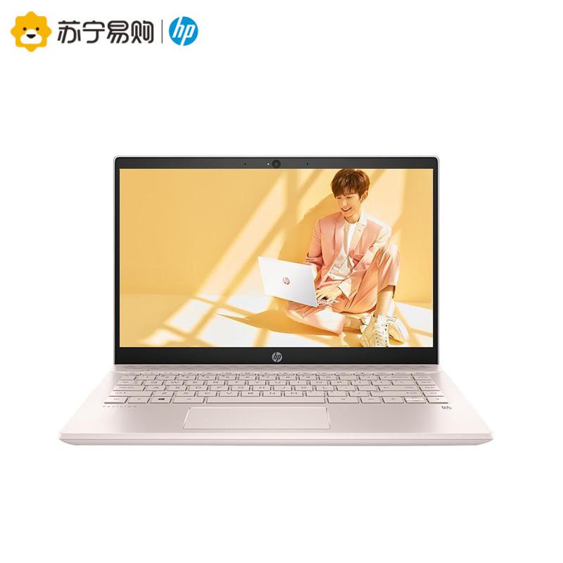 新独显微窄边框轻薄便携商务办公学生手提超薄笔记本电脑官方 i5 英寸八代 14 星系列星 hp 惠普 三期免息