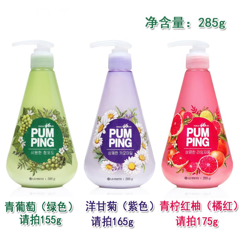 韓國進口 LG倍瑞傲按壓式液體牙膏  洋甘菊/青葡萄/紅柚單瓶價格