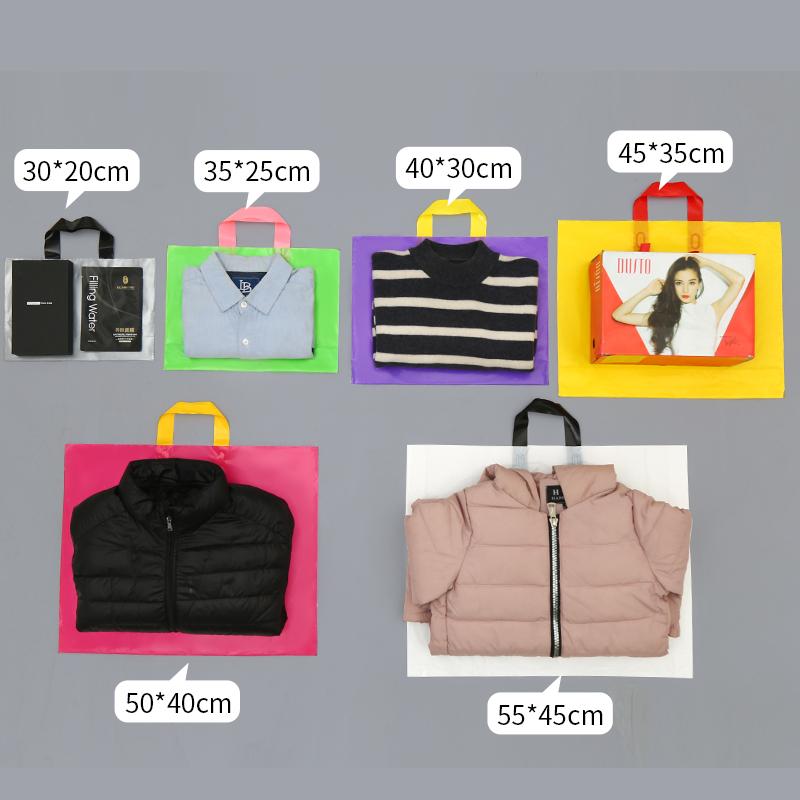 服装袋子女装手提袋塑料袋定制服装袋衣服购物袋定做包装袋礼品袋