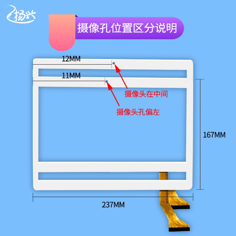 纽麦n808/N809/T21/T9000/N1001/F666/A101平板电脑触摸屏外屏幕