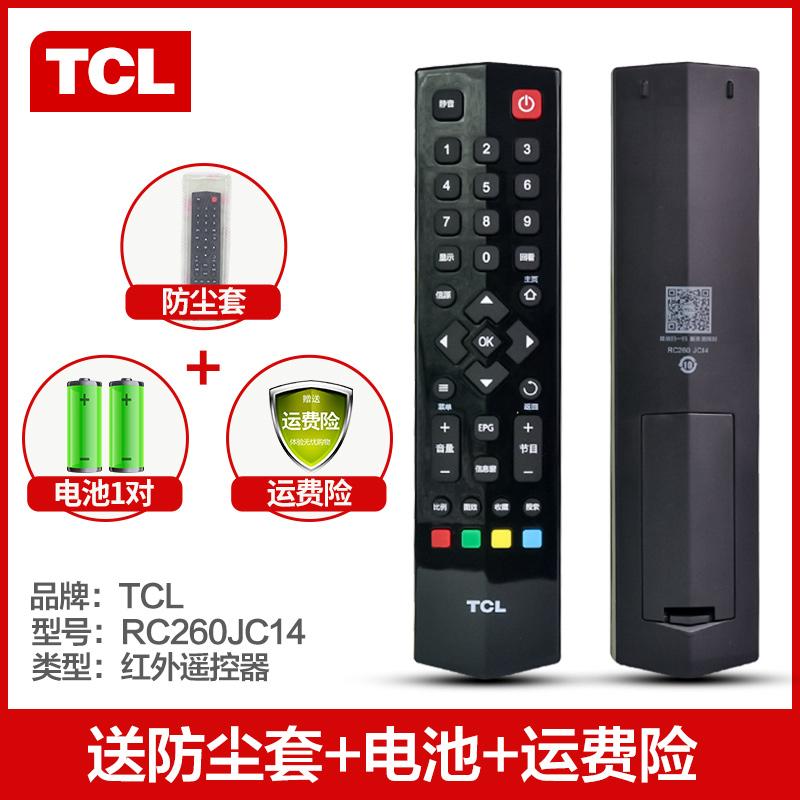 原装TCL液晶智能网络电视机遥控器rc260jc11/14 rc2000c02/c11