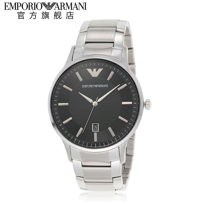 Armani阿玛尼新款钢带黑表盘手表男 商务简约石英男士腕表AR11181