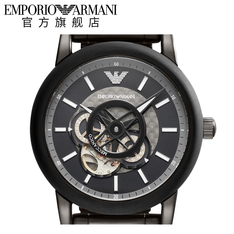 吴磊同系列Armani阿玛尼官方旗舰店正品复古机械手表男AR60010