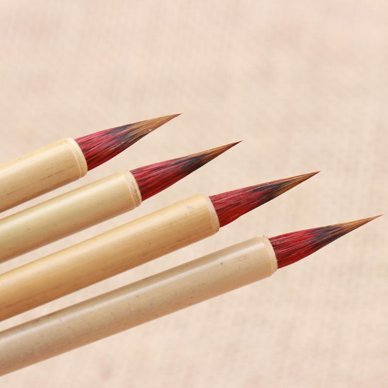 小红毛兼毫蝇头小楷画画勾线工笔水彩画专用小号花鸟人物白描毛笔