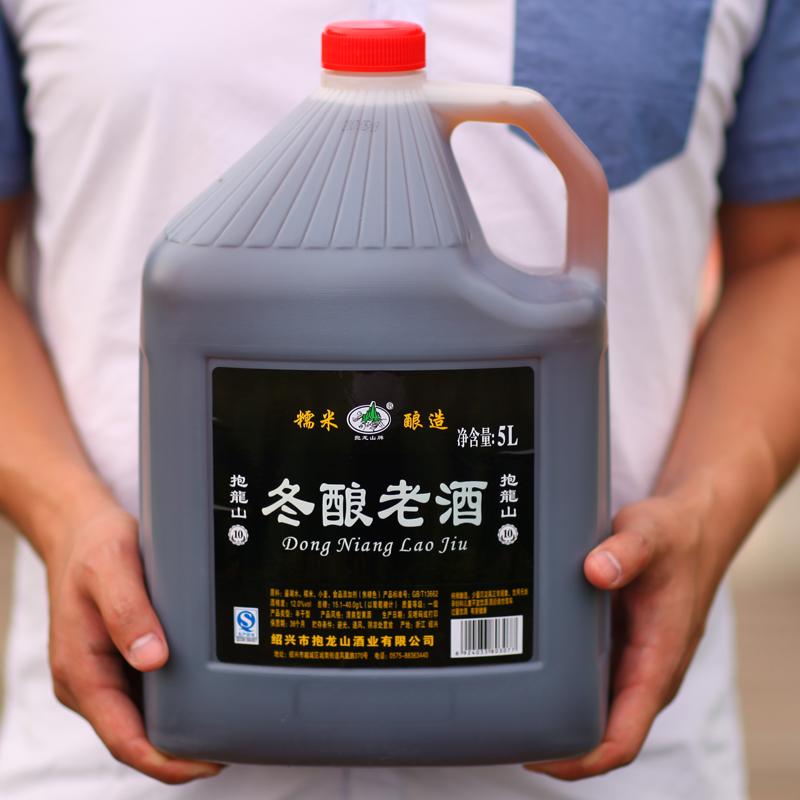 坛装桶装包邮 斤 10 清爽型糯米花雕酒 5L 抱龙山冬酿老酒 绍兴黄酒