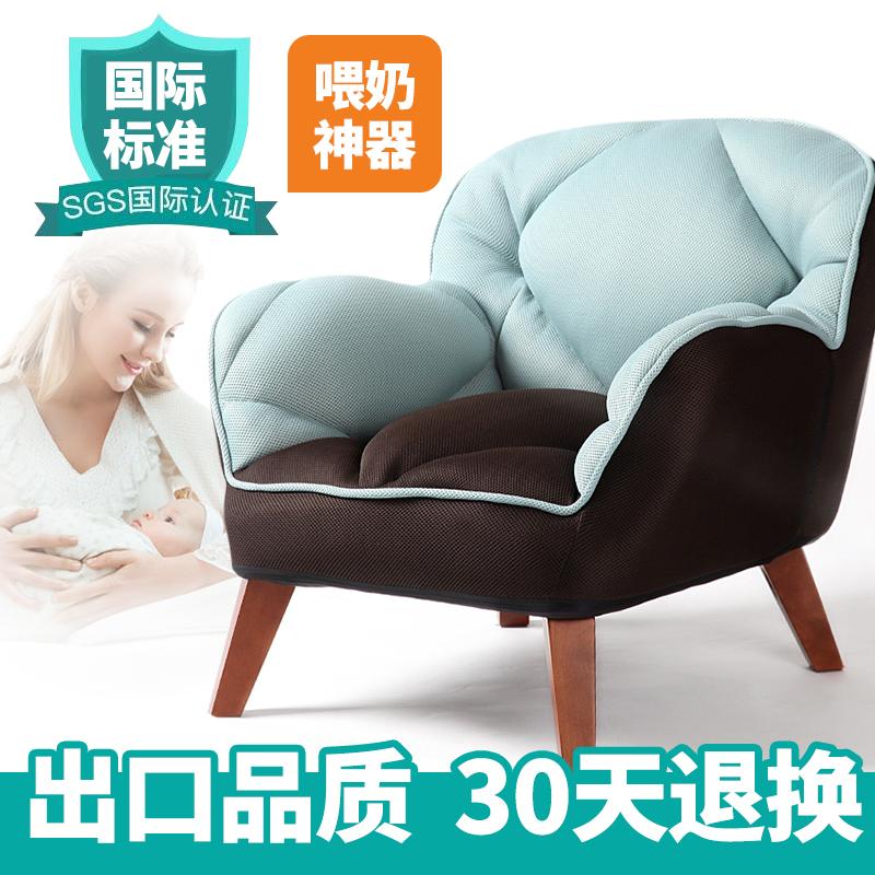 喂奶椅 单人孕妇靠背哺乳沙发椅子 日式小户型布艺懒人沙发儿童椅
