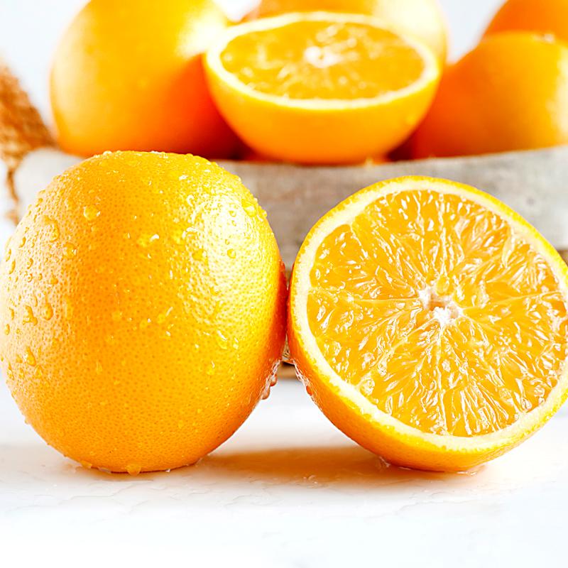 橙子冰糖橙新鲜水果当季整箱10斤孕妇手剥橙柑橘甜橙脐橙果冻橙