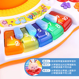 Guyu study tables game tables multifunction baby 1-3 years old Early Learning game tables bilingual educational toys sets