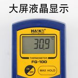 Soldering iron temperature measurement FG-100 thermometer soldering iron tip temperature tester Temperature Calibration