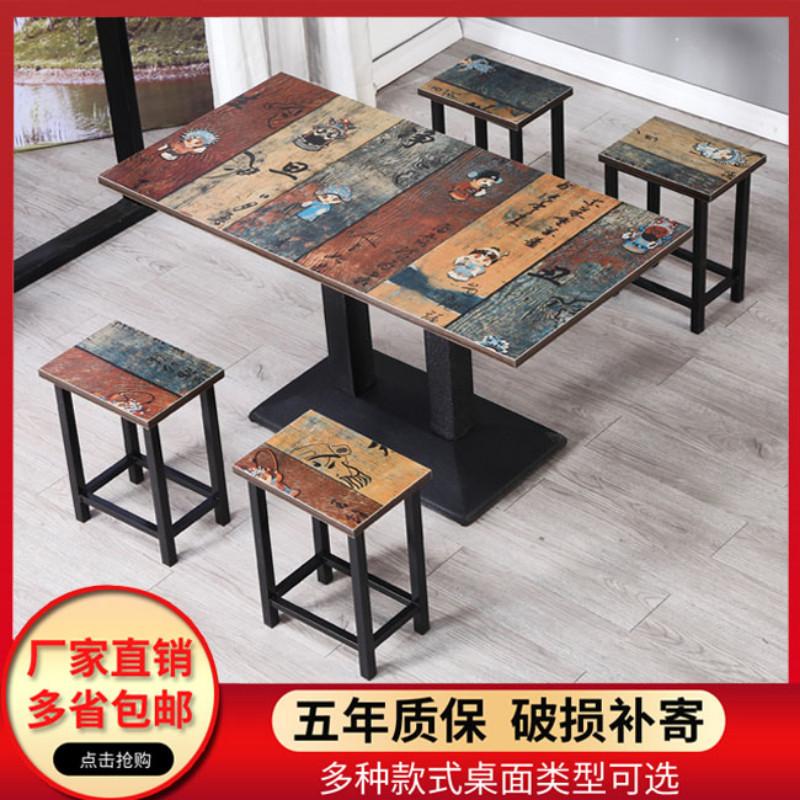 饮小吃店食堂饭店桌子