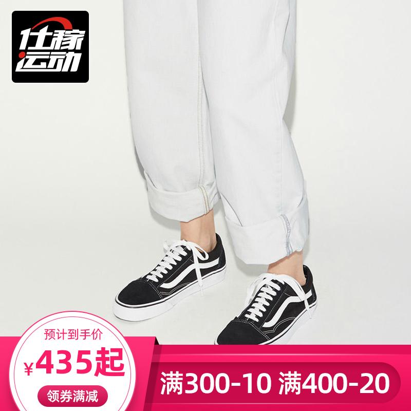 正品VANS男鞋Old Skool經典款低幫滑板鞋VN-0D3HY28黑白鞋女 情侶