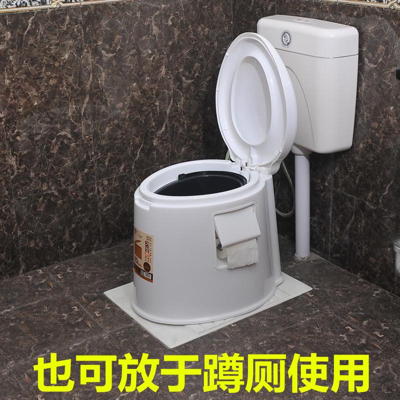 孕妇马桶老人家用坐便器成人老年人可移动座便器室内防臭坐便椅子