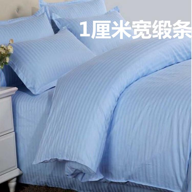 全棉蓝缎条床单 单人纯蓝色被罩  大学生寝室宿舍枕套三件套