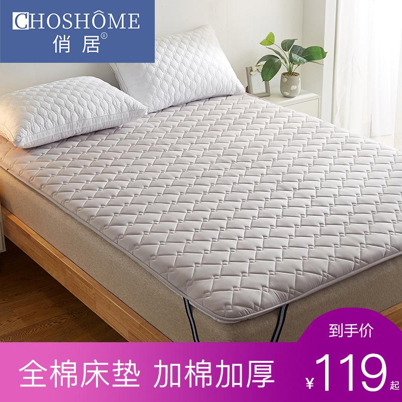 全棉加厚床垫抗菌防螨软垫床褥1.5米单双人垫被1.8米防滑薄保护垫