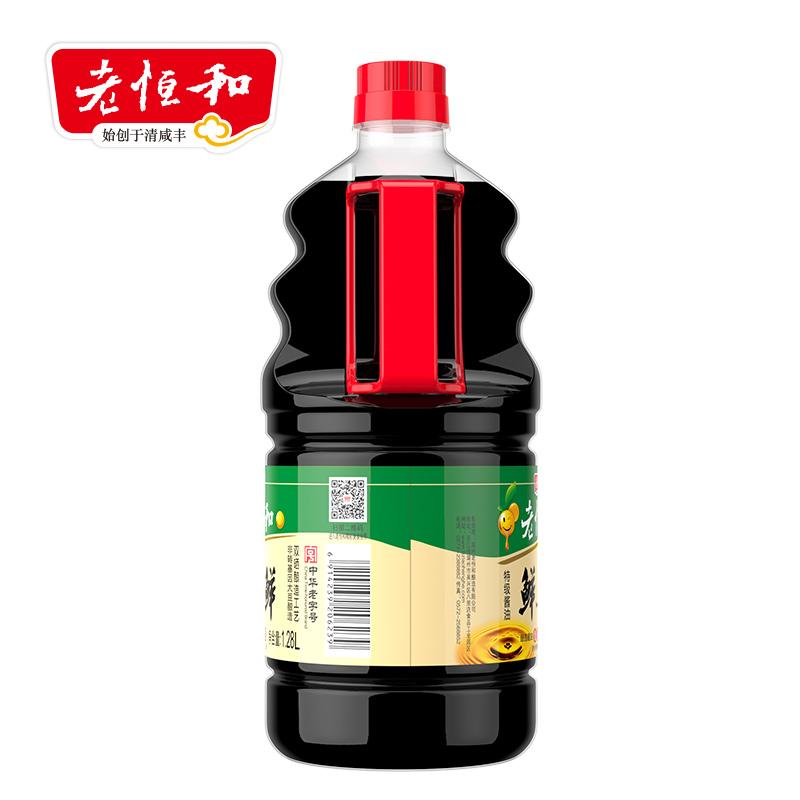 预售老恒和鲜上鲜特级生抽酱油1280ML*2黄豆酿造调味