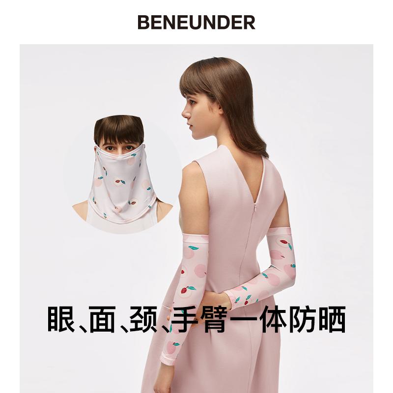蕉下防曬冰絲袖套套裝防紫外線圍巾護頸口鼻罩超薄透氣防塵可水洗