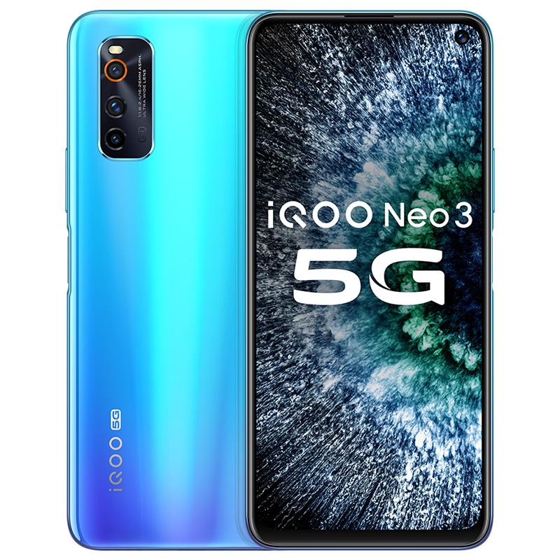 立省600元 vivo iqoo Neo3 5g手机全网通iqoonoe3 iqooneo3 vivoiqoonoe3 neo5新iqoo7 iqoo5 vivo官方旗舰店