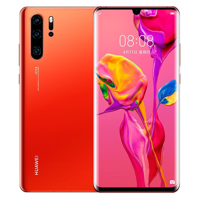 降价500元/当天发12期分期Huawei/华为 P30 Pro手机
