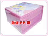 Banana thicker version of CD-sided PP bag 100 CD sets can be loaded 200 CD Bag CD Case