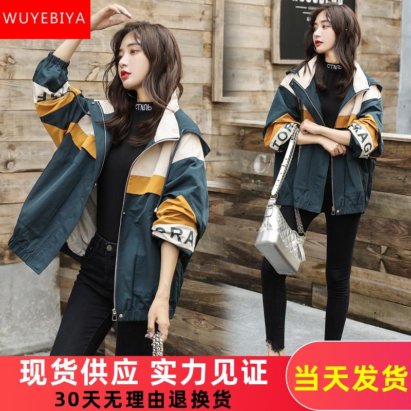 中学生韩版宽松百搭夹克上衣服