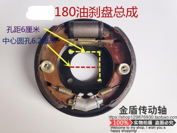 福田,宗申三轮车180,220油刹盘 三轮摩托车原厂油刹车