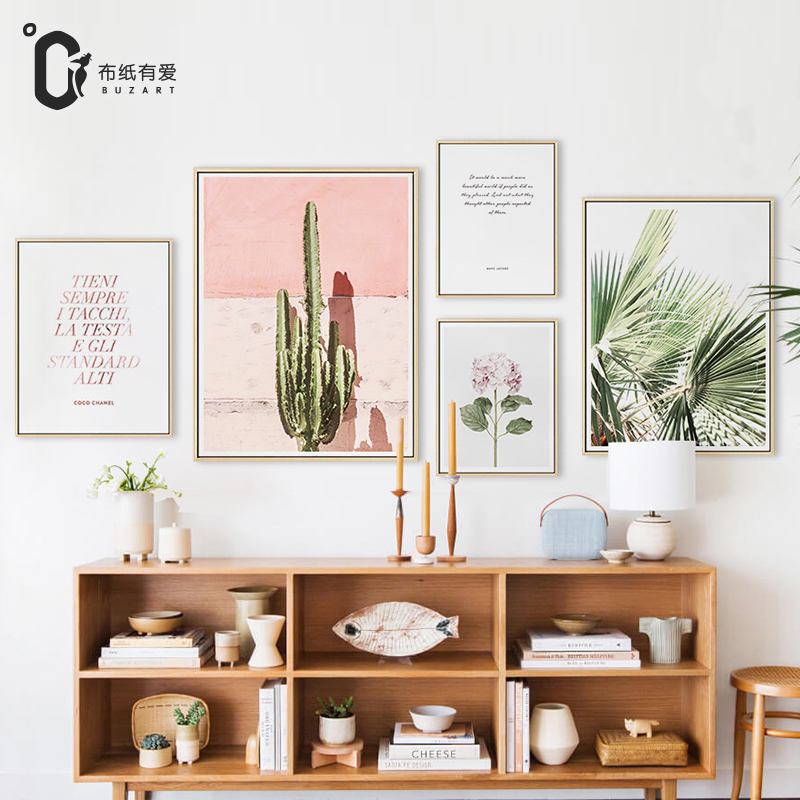 布纸有爱 客厅装饰画北欧风格沙发背景墙壁画现代简约组合ins挂画