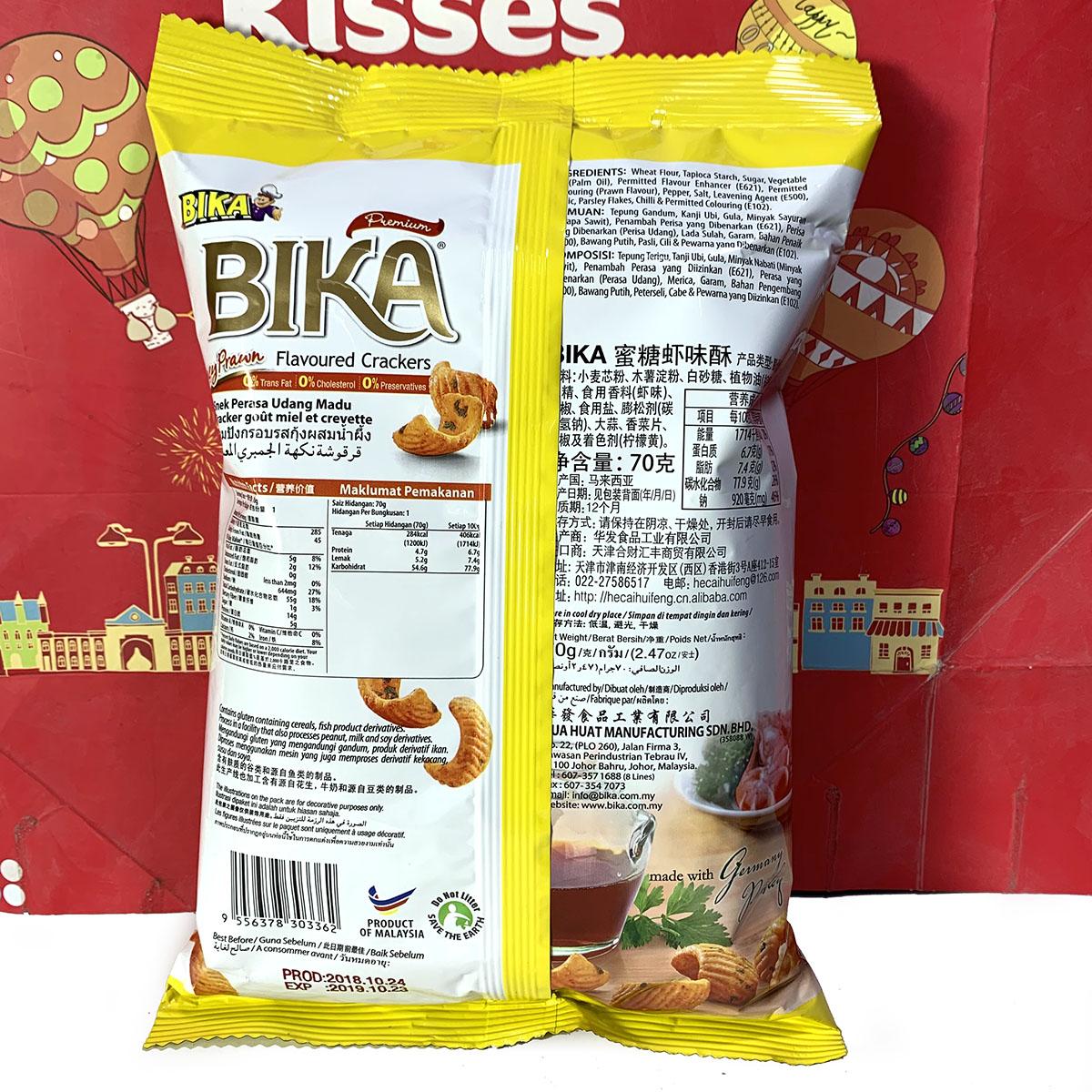 膨化食品 克 70 菜味香薯片 虾味酥 蜜糖蟹味酥 BIKA 马来西亚进口