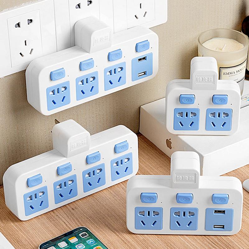 無線轉換器插頭USB充電一轉二三4多功能插座擴充套件獨立開關插座排插