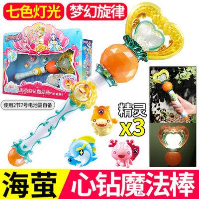奥迪双钻巴拉拉小魔仙海萤堡水晶球公主魔法剑变身音乐盒女孩玩具