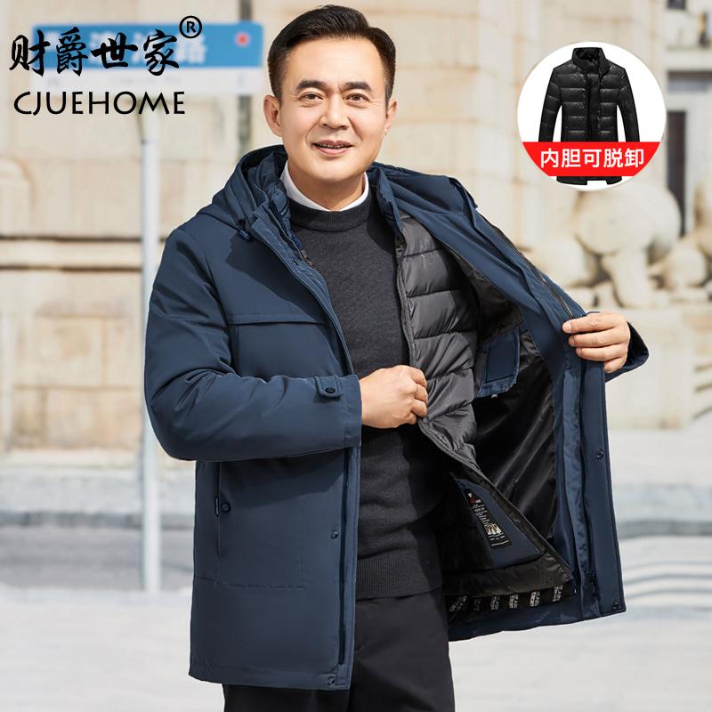 爸爸棉服冬装外套加厚加绒棉衣2020年新款中老年男装冬季羽绒棉袄 【在售价】168.00 元 【券后价】165.00元 ----------------- 【立即领券】点击链接即可领券购买:https