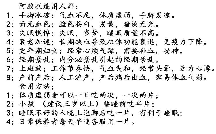 雪东阿 500g 娇娇纯手工阿胶糕即食女士型阿胶固元膏自制阿娇糕补气