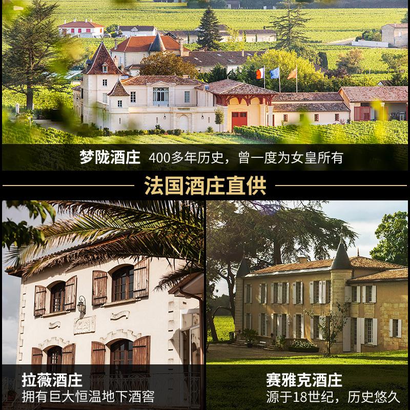 赵薇梦陇酒庄红酒2支装法国原瓶进口干红葡萄酒一生一世Ⅴ中餐厅